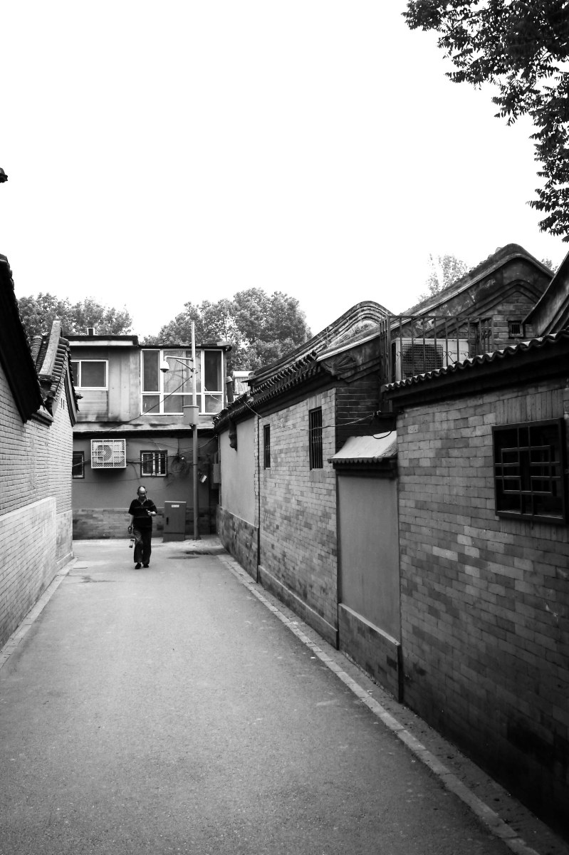 Hutongs Alleys: A Taste Of OldBeijing