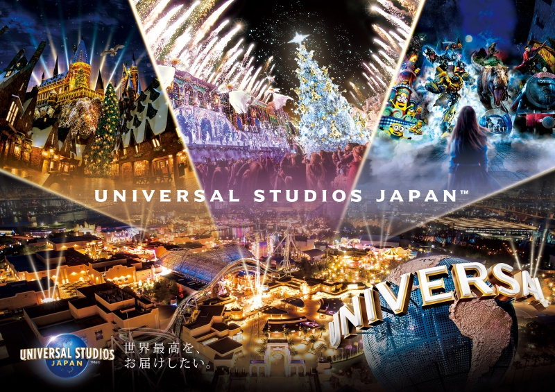 Top Experiences at Universal Studios Japan